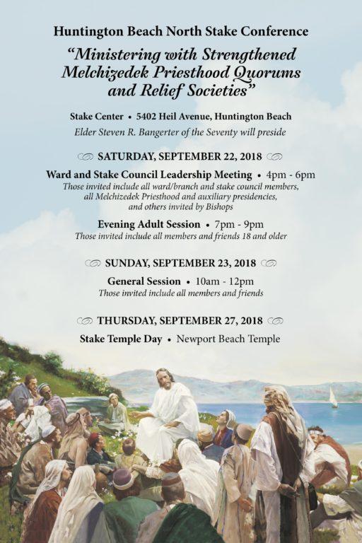 September 2018 Stake Conference